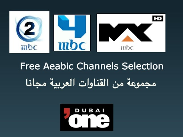 Home Page - Streaming Arabic Free Live Tv