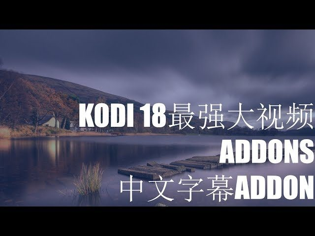 How-to-Install-Kodi-Addons-Repositories-Using-the-GitHub-Browser