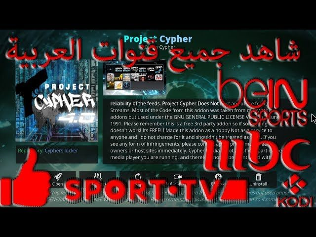 HOW TO WATCH ARABIC TV ON KODI FREE مشاهدة
