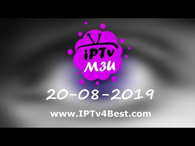 IPTV Premium IPTV Smarters Best World IPTV M3U Updated 20-08
