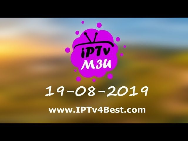 IPTV Premium Smarters Best World IPTV Premium M3U Updated 19